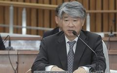 """이종석 헌법재판관 후보자 """"MBC 부당전보 가처분 기각 잘못"""""""