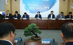 """김경수 """"내년 상반기까지 보릿고개, SOC 조기 투입 필요"""""""