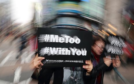 JTBC <뉴스룸> 1월 29일 인터뷰 그 후