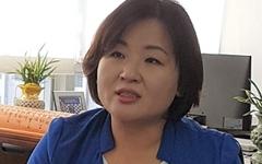 이수진 민주당 최고위원, 공공연맹 지도부 찾아 대화