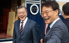 [오마이포토] 밝은 표정으로 전용헬기 타는 문재인 대통령