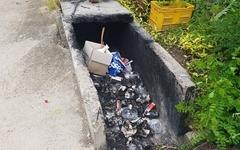 플라스틱까지 태운다? 시골의 '쓰레기 불법소각' 어찌할까