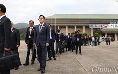 [오마이포토] 평양가는 이재용 삼성전자 부회장