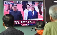 """""""대통령 전용기 뜨자마자 TV에 평양이..."""""""