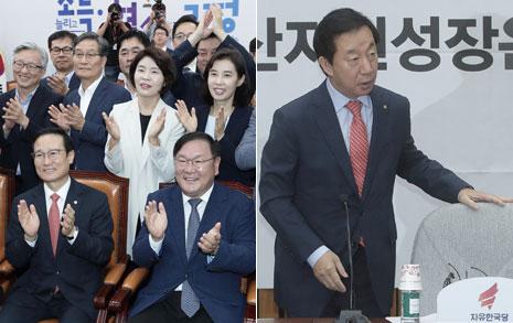 """박수 그리고 """"전자결재"""" 생중계 본 국회 두 풍경"""