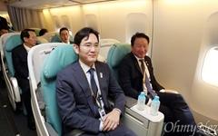 [오마이포토] 평양행 공군1호기 탑승한 이재용과 최태원
