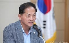 이재준 고양시장, 내년부터 신규 산하기관장 연봉 5~10% 삭감