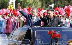 문재인·김정은 카퍼레이드, 육교까지 가득 메운 환영인파