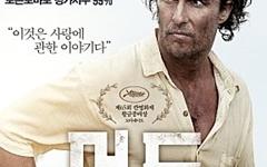 '폴 뉴먼 닮은 꼴'에 그쳤던 배우... 이 영화로 인생 바꿨다