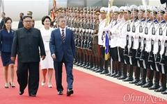 """""""대통령 각하!"""" 문 대통령 맞이한 북한군, 의장행사도 달랐다"""