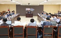 최대호 안양시장, 주요 공약 추진 계획 발표