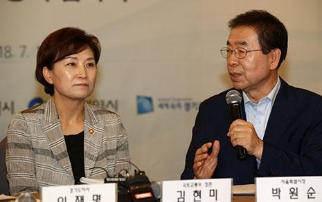 평양에 같이 갔지만... 김현미, 박원순 패싱 할까