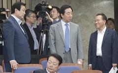 """""""무장해제"""" """"수용불가""""... 한국당, 평양선언에 펄쩍"""