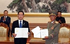 합의 못한 NLL 문제, 그럼에도 군사합의서에 담긴 까닭