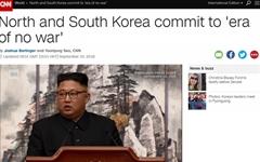 """미 언론 """"미국에 공 넘긴 북한... 김정은의 대담한 승부수"""""""