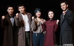 [오마이포토] '신흥무관학교' 화이팅!