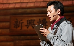 [오마이포토] '신흥무관학교' 지창욱, 늠름한 남자