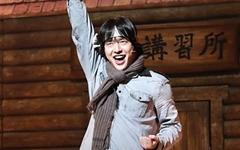 [오마이포토] '신흥무관학교' 강하늘, 독립군으로 성장!