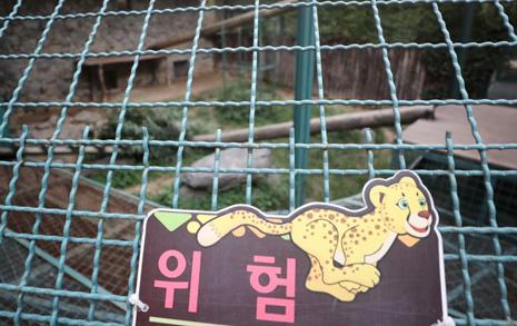 동물원에 비하면... 교도소는 '황제수감'이었다