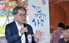 """전국으로 퍼져나간 '몽실학교'... 이재정 """"교육 바로 세우는 견인차"""""""