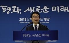 """""""생중계로 비핵화 의지 밝힌 북한, 미국도 협상 준비 완료"""""""