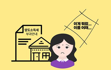 [카드뉴스] 세금고민 '마을 세무사'와 상의하세요