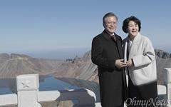 [오마이포토] 문재인 대통령-김정숙 여사의 특별한 기념사진