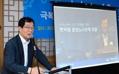 """이용득 의원 """"노동자 이해대변기구, 노동회의소 설립하자"""""""