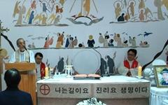 """문규현 신부 """"생수통에 담아오는 평화... 조영삼 형제 갈망 채워주는 것"""""""