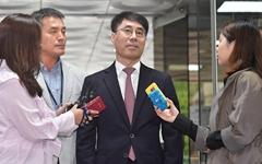 """법원 """"유해용 전 판사 문건유출, 죄 안되거나 범죄성립 의문"""""""