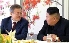 '바쁘다 바빠'... 평양공동선언 이행 위한 잰걸음