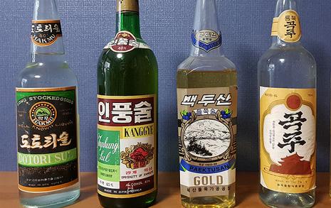 북한 술, 이제 아낄 필요 없갔구나