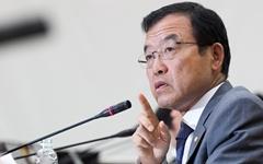 """손혜원 """"우리 시대 천재 아이콘이었는데, 황망하게..."""""""