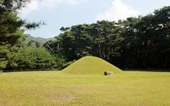 [모이] 비운에 죽은 왕... 경주 관광의 '핫플' 이곳은?