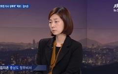 노동자이고픈 김지은의 고백