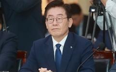"""'수술실 CCTV 반대' 압박에 이재명 """"포기 않는다"""""""