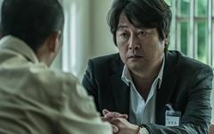 """'암수살인'측, 상영금지가처분 신청에 """"유족 피해 없게 최선"""""""