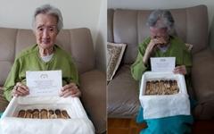 북한에서 온 송이버섯에 눈물 흘린 94세 할머니
