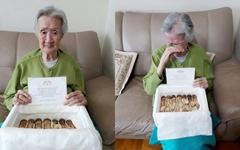 """""""북한 대통령이 미안하다고 보낸 선물이에요"""" 눈물 흘린 95세 할머니"""