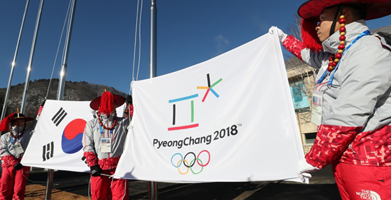 김 빠진 2026동계올림픽 유치전? 이탈리아도 '빨간불'