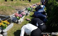 [사진] 추석 성묘길 나선 시민들...'추모공원주변 교통정체'