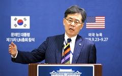 """김현종 """"한미 FTA 깰 생각으로 협상 임해"""""""