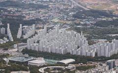 """""""집 때문에""""…서울시민 6년간 60만여 명 빠졌다"""