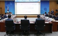 """충남도 """"지역화폐 도입, 아직 결정된 바 없다…내부 검토 중"""""""