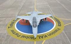 KAI, 17조원 규모 '미국 공군 APT사업'에 탈락