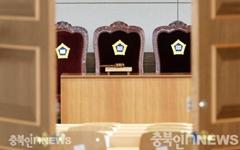"""""""월세 내놔"""" 임차인에 휘발유 뿌린 건물주 실형"""