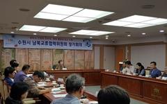 수원 통닭거리와 북한 대동강 맥주가 만나면 '평화치맥축제'?