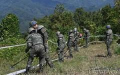 [오마이포토] 남북공동 DMZ 지뢰제거 작업 현장