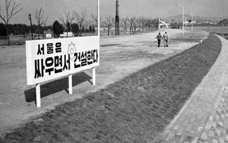 '불도저 서울시장', 이명박이 원조 아니었구나