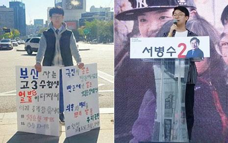 박근혜 규탄하던 청년, 한국당서 활동하는 까닭